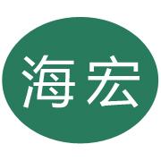 江苏海宏建设工程有限公司