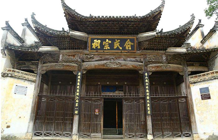 俞氏宗祠——古徽州祠堂建筑的特色