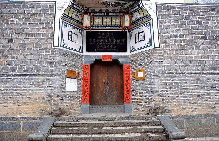 """隆里古城——无法复制的""""汉文化孤岛"""""""