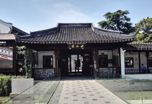 上海古典园林·青浦曲水园