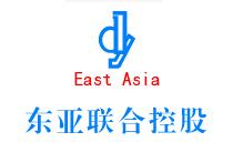 东亚联合控股