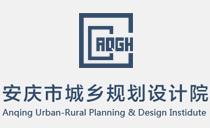 安庆城乡规划设计院