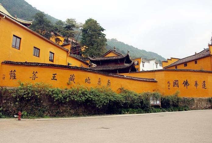 九华山祗园寺