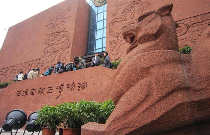 建筑大师莫伯治设计作品-广州西汉南越王墓博物馆