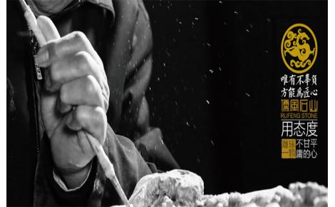 儒风石业石雕销售、代理