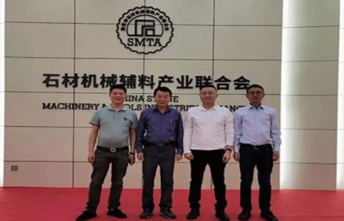 台湾和南安两地石材机械行业协会初步达成合作意向