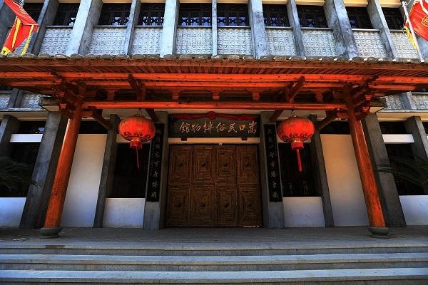 嵩口古镇·嵩口民俗博物馆