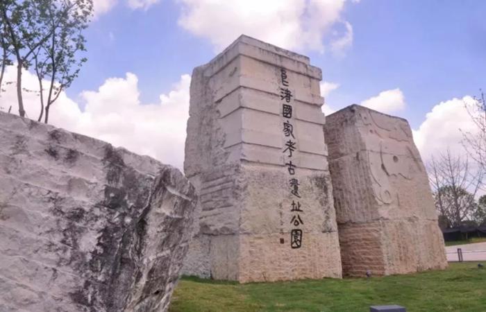 这些国家考古遗址公园,你去过几个?
