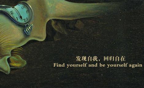 浙美文化项目合作