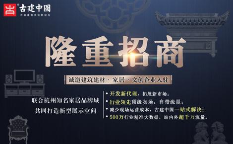 浙江汉农线下文化馆咨询
