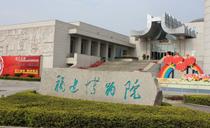 福建博物院项目合作