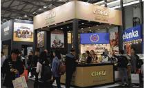 河南中原国际博览中心招商合作
