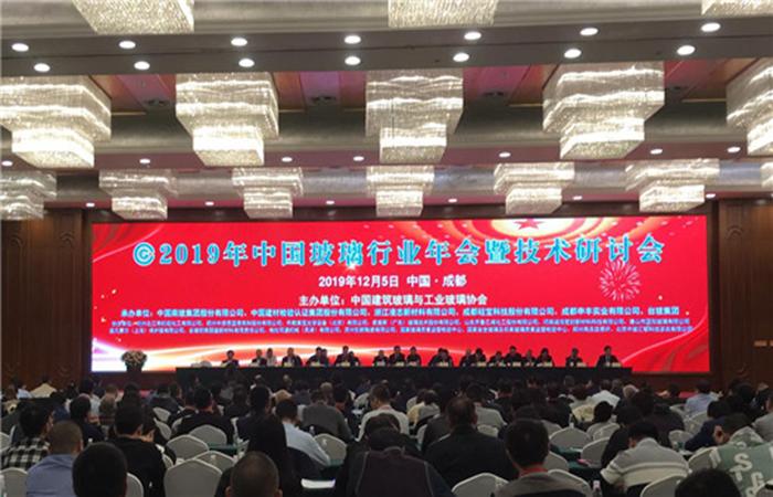 广州国际玻璃展亮相中国玻璃行业年会宣传-获企业认同