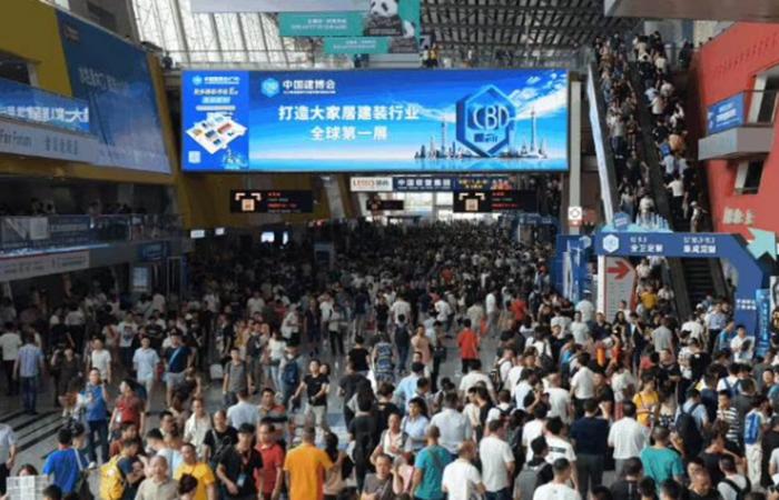 2020年第22届广州建博会