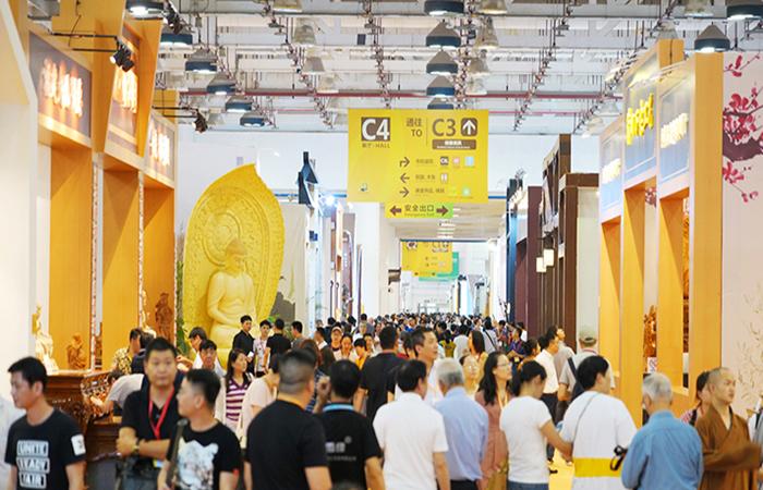2020中国厦门国际佛事用品(春季)展览会
