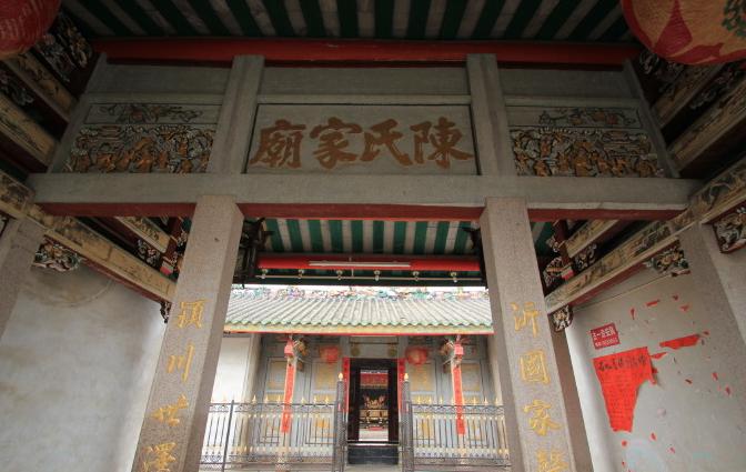 广东古建筑象埔寨