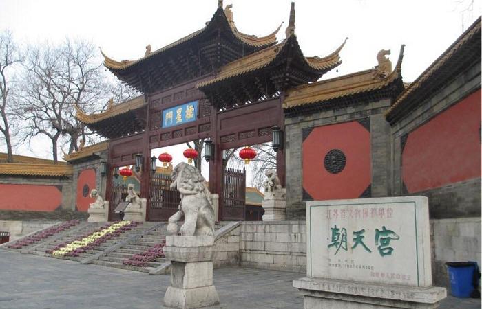 朝天宫——南京等级最高的宫殿式古建筑群