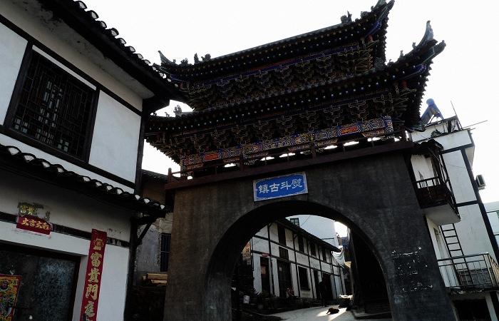 熨斗古镇:一个沉寂在川楚古道的历史文化名镇