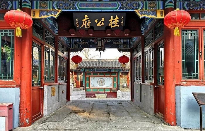 桂公府:京城现存唯一一座清代皇后宅邸