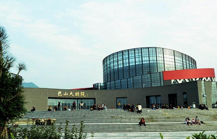 巴山大剧院广场文化景观提升工程设计