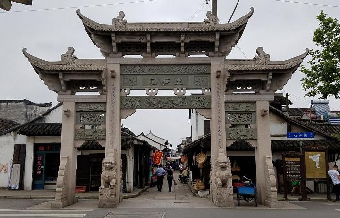 上海新场古镇 中国历史文化名镇