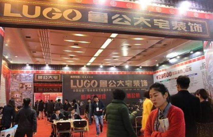 2020中国(深圳)国际地面材料展览会