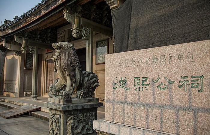 潮州从熙公祠  晚清潮汕民间建筑的瑰宝