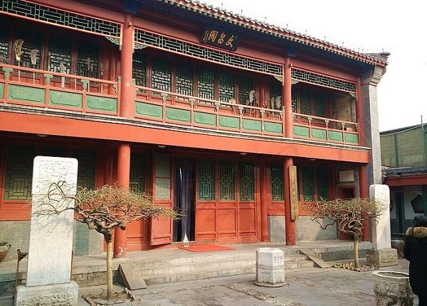 虎坊桥湖广会馆·文昌阁