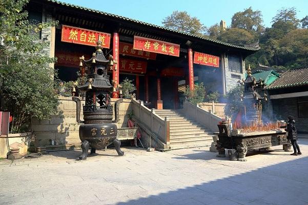 广州三元宫·三元宝殿