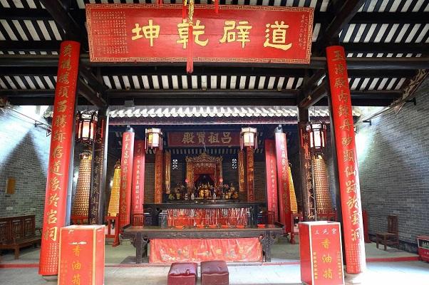 广州三元宫·吕祖宝殿