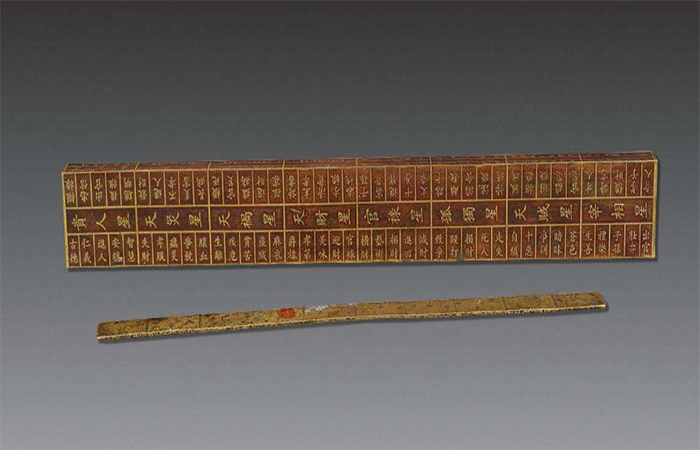 鲁班尺——古代住宅、家具的尺度标准