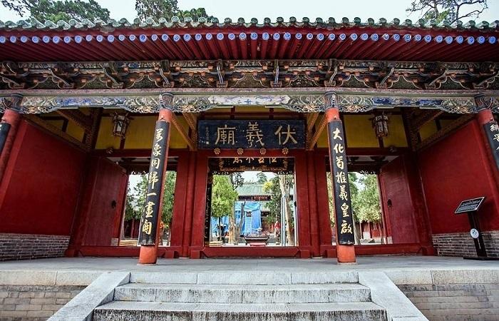 天水伏羲庙 中国规模最宏大的纪念伏羲氏的明代建筑群
