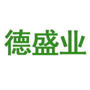 惠州市德盛业新型建材有限公司