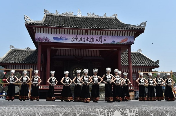 壮族的传统节日·三月三歌节