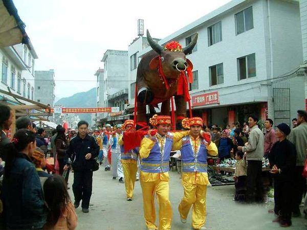 壮族的传统节日·牛魂节