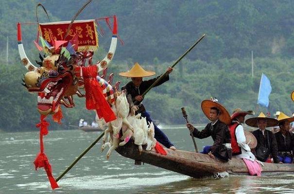 苗族传统节日·龙舟节