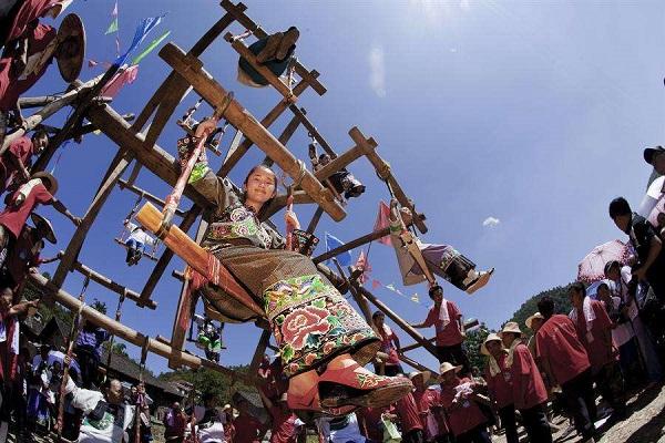 苗族传统节日·赶秋节