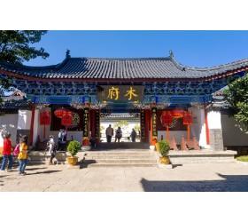 麗江古建筑-麗江古建筑設計-麗江仿古建筑公司