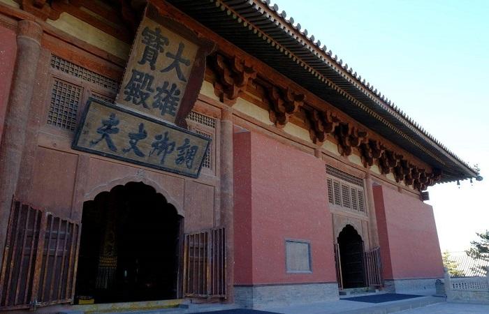 华严寺大雄宝殿 中国现存最大的唐宋建筑