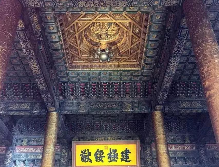 故宫古建筑