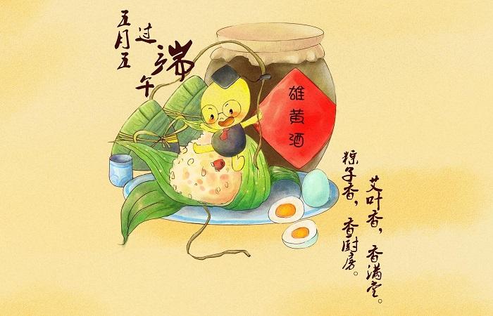 中国四大传统节日有哪些?