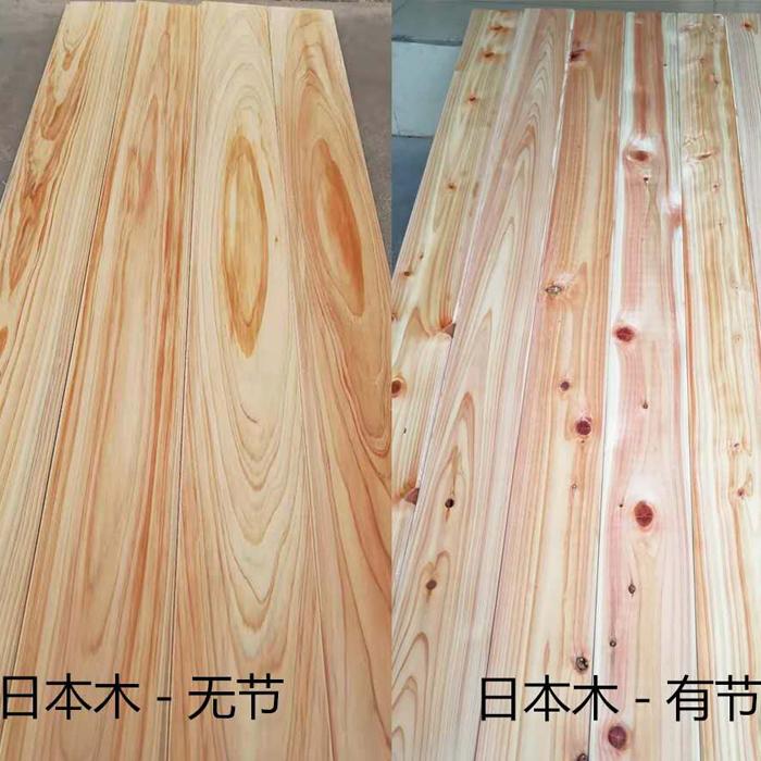 无节巴香柏木指接拼板_香柏木拼板价格_原实木销售_木材厂家