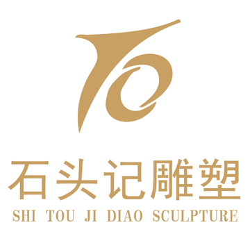 河北石头记雕塑有限公司