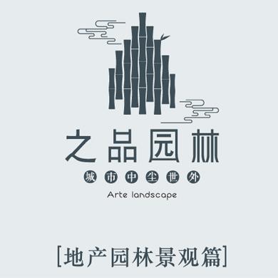 浙江之品控股集团有限公司