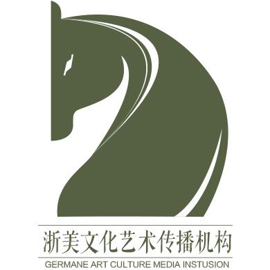 杭州浙美文化传播有限公司