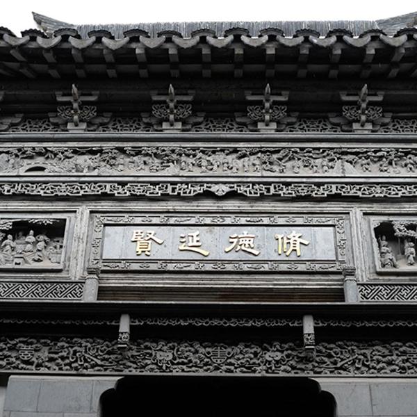 仿古砖雕门楼门楣_中式门楣价格_仿古砖雕门楣系列一