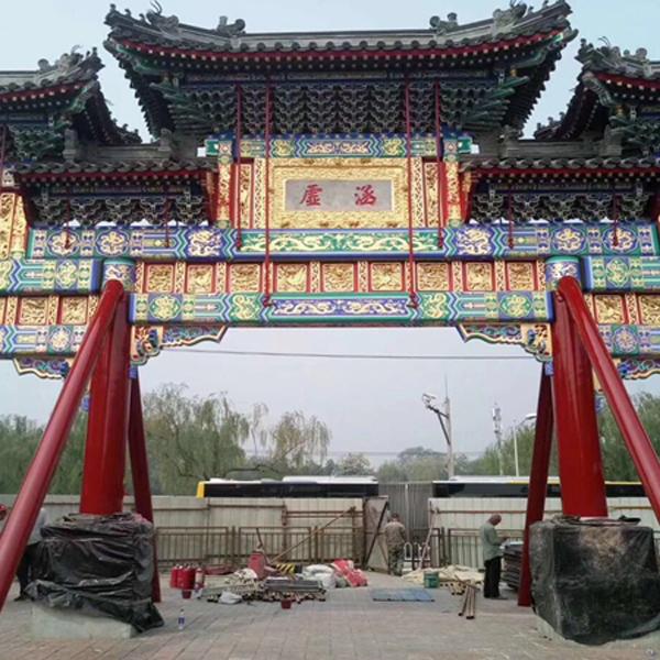 万藤古建彩绘_古建彩绘多少钱一平米--北京万藤文化艺术有限公司