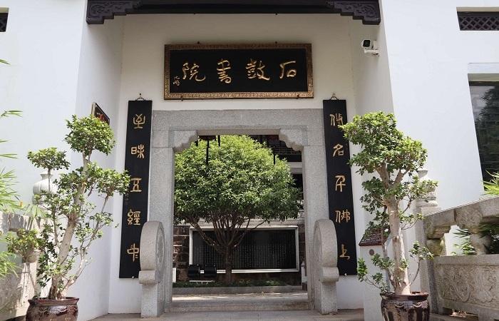 衡阳石鼓书院 湖湘文化的发源地