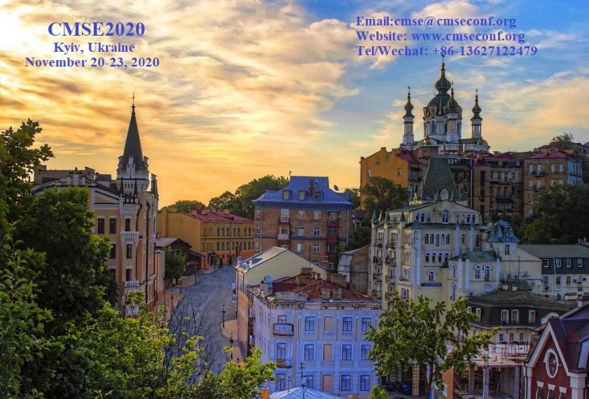 第九届材料科学与工程国际会议(CMSE2020)