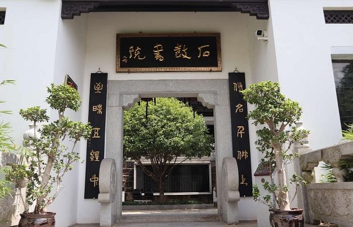 衡阳石鼓书院——中国四大书院之一